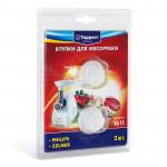 Topperr 1611 набор втулок д/мясорубок Philips