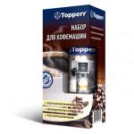 Topperr 3042 набор для кофемашин