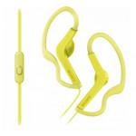 Sony MDR-AS210AP желтые, наушники