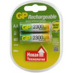 GP 230AAHC-2CR2 R6 2100mA аккумуляторы