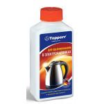 Topperr 3031ср-во от накипи для кофеварок,чайников