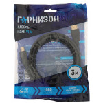 Гарнизон GCC-HDMI-3M,3m,v1.4,M/M, черный