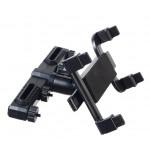 Intego AX-0270 держатель для планшета